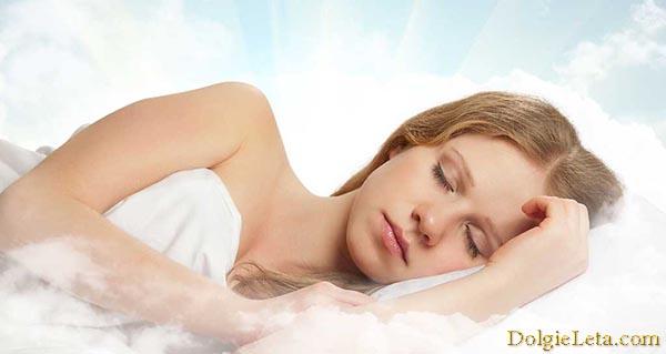 женщина выспалась сладким сном