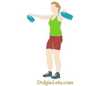 упражнения с двумя бутылками