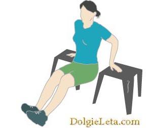 упражнения с двумя стульями