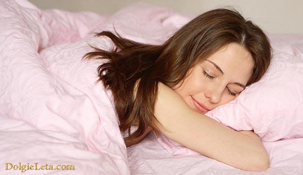 женщина быстро и крепко заснула