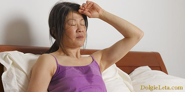 женщина проснулась вся мокрая от пота