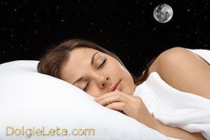 девушка спит на фоне звездного неба и луны