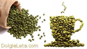 чашка из зёрен зелёного кофе