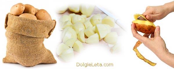 чистим картофель и готовим сок