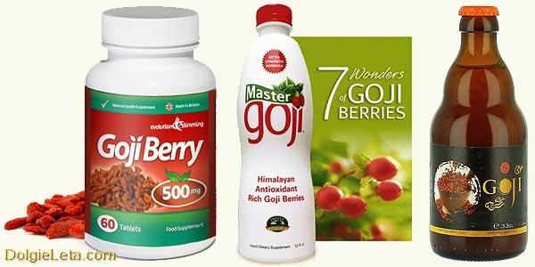 сок в бутылочках и таблетки ягоды годжи