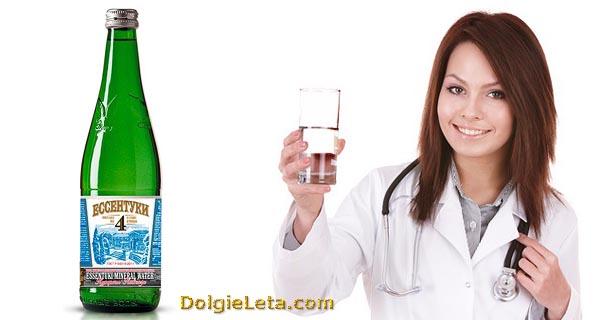 Можно ли пить ессентуки при беременности