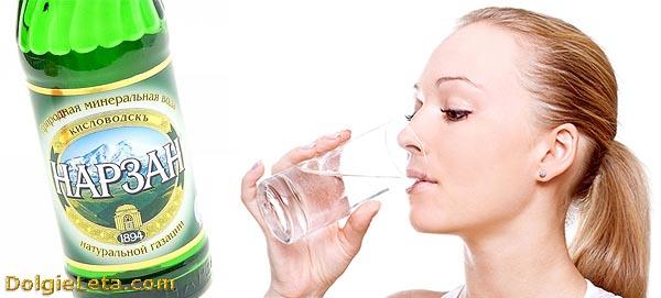 Отзывы о целебной и лечебной минеральной воде Нарзан.