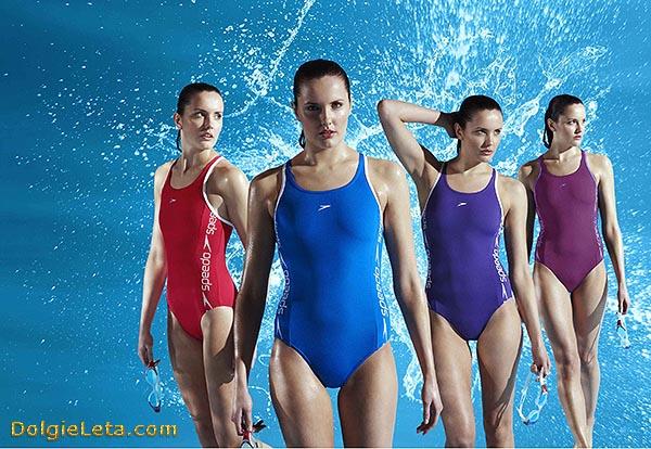 Польза бассейна для фигуры и тела