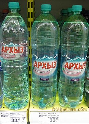 Бутылки Архыз с ценниками на полке в Пятерочке