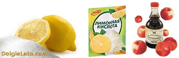 Чем можно заменить лимонный сок: лимонная кислота, яблочный уксус