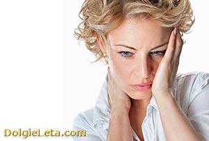 У женщины симптомы синдрома хронической усталости