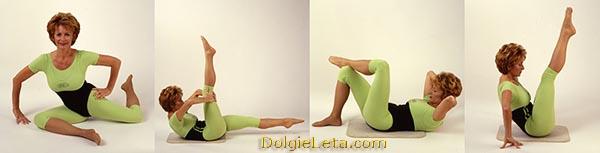 Эффективные упражнения для похудения.