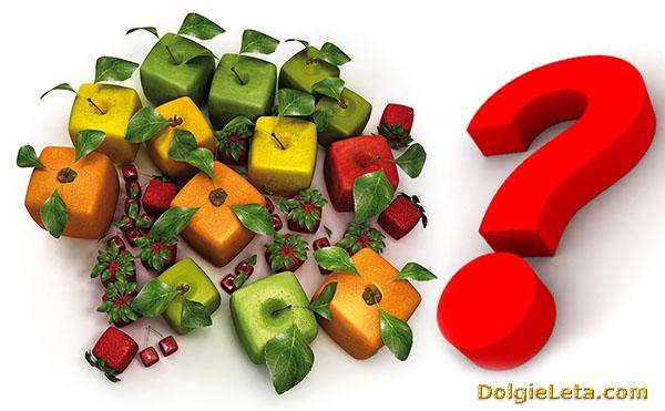 Генномодифицированные продукты питания и влияние ГМО на организм и здоровье человека.