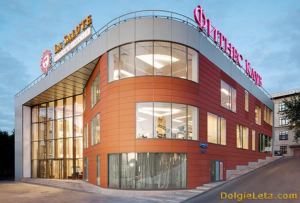 Вид на здание фитнес клуба LaSalute