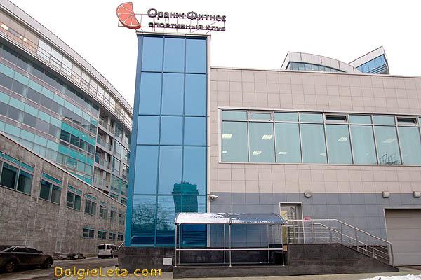 Здание спортивного клуба Orange Fitness на Павелецкой