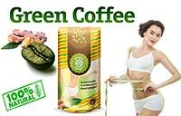 Польза и вред зеленого кофе для похудения.
