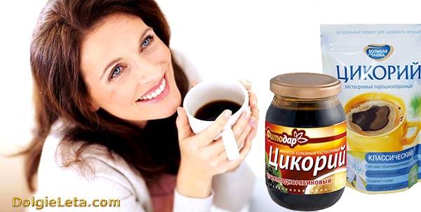 Женщина пьет из кружки полезный и лечебный цикорий для похудения.