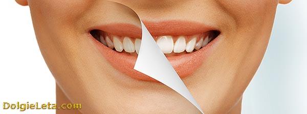 На фотографии изображено отбеливание зубов до и после.