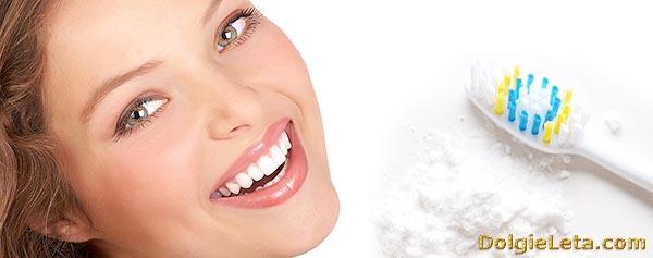 Самое безопасное отбеливание зубов содой в домашних условиях.