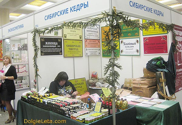 Стенд организации Сибирские кедры