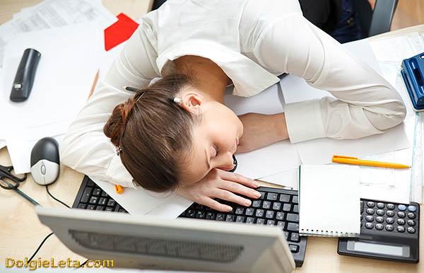 Что делать при упадке сил? - усталость на рабочем месте.
