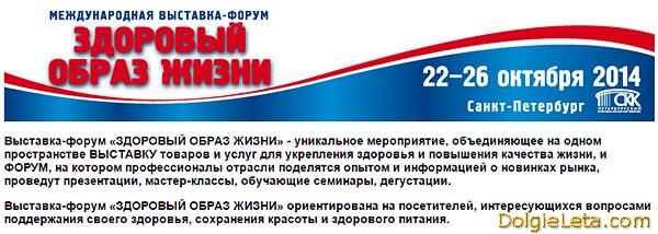 Промо материал, предоставленный организаторами выставки, на сайте СКК
