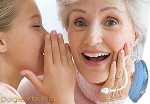 Снижение слуха у пожилых людей - как выбрать слуховой аппарат.