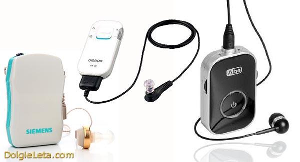 На фотографии изображены варианты карманных слуховых аппаратов.