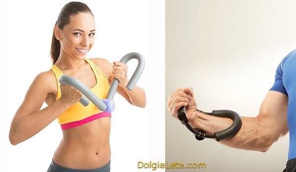 Комплекс упражнений для мужчин и женщин.