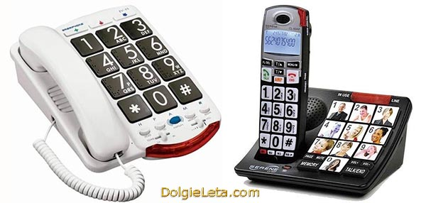 Радиотелефоны и проводные домашние стационарные телефоны с большими кнопками для пожилых людей.