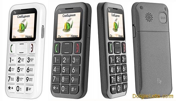 Мобильный телефон Fly Ezzy5 с большими кнопками - фото.