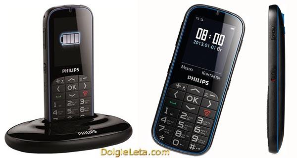 Мобильный телефон Филипс с большими кнопками - фото Philips Xenium X2301