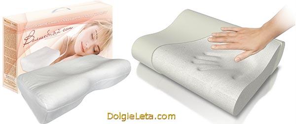 Фото ортопедических подушек под голову с эффектом памяти.