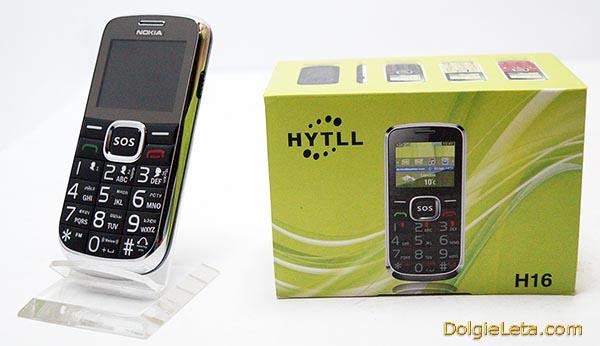 Телефон Nokia H16 для пожилых людей - Нокиа с большими кнопками. - фото.