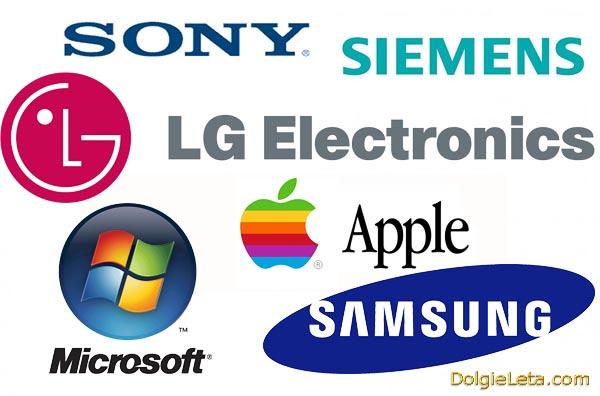 Логотипы брендов производителей спортивных трекеров.