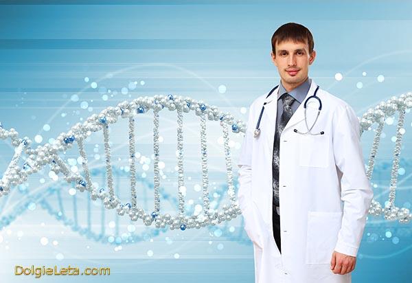 Пройти генетическое тестирование в клинике Атлас