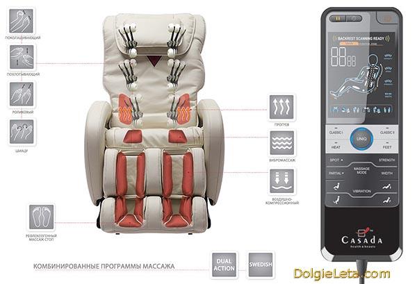 Фотография - Как устроено и работает массажное кресло Casada Bismarck 2