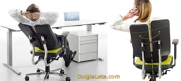 Компьютерные ортопедические  кресла с двойной спинкой для дома и офиса.