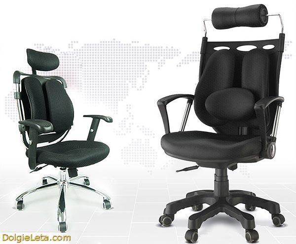 Офисные компьютерные кресла с двойной ортопедической спинкой.