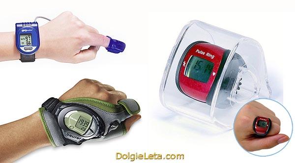 Различные варианты пульсометров на руку - фото приборов для измерения пульса.