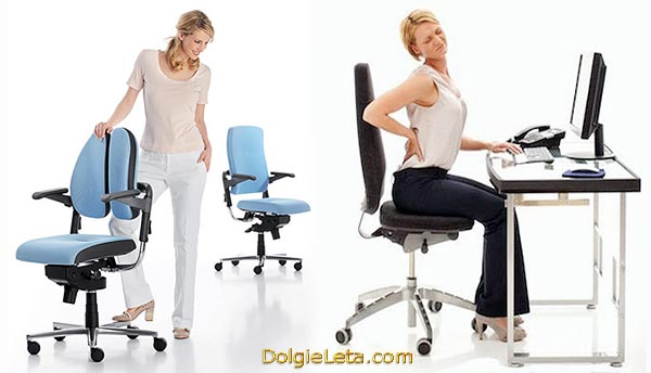 Выбираем ортопедические кресла для офиса - руководителя, персонала с двойной спинкой.