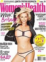 Женский журнал Womens Health март 2015 03 читать онлайн - фото обложки.