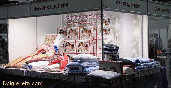 Стенд  фабрика эспера - выставка ЗОЖ 2015 - СКК