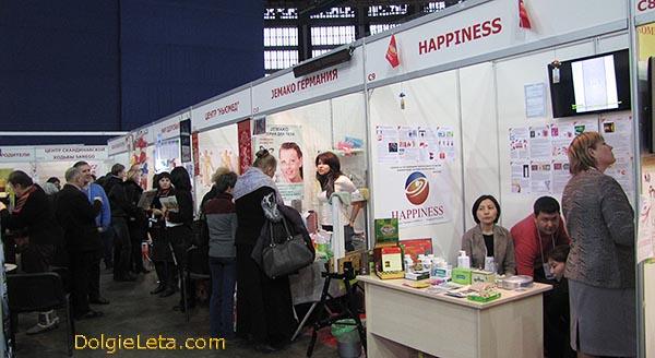 Стенд Happiness на выставке ЗОЖ 2015 - СКК