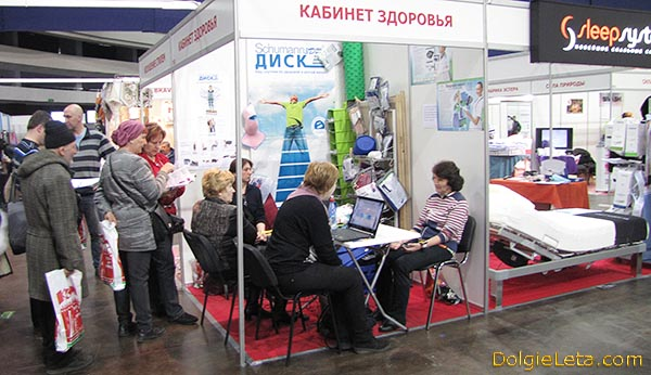 Стенд Кабинет здоровья - выставка ЗОЖ 2015 - СКК