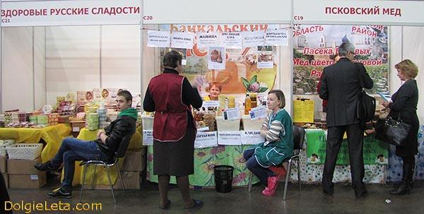 Стенды здоровые русские сладости и псковский мед на выставке ЗОЖ 2015 - СКК
