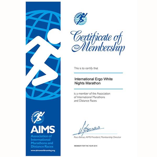 Международный сертификат Membership Certificate 2015