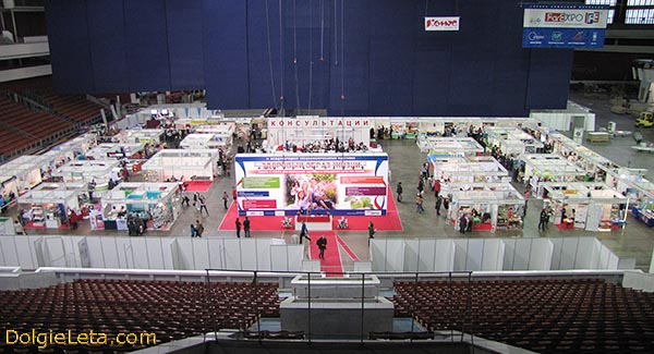 Общий вид всех участников выставки ЗОЖ 2015 - СКК