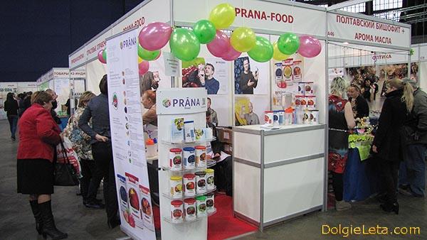 Стенд Prana-Food на выставке ЗОЖ 2015 - СКК