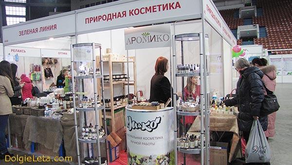 Стенды природная косметика и зелёная линия на выставке ЗОЖ 2015 - СКК